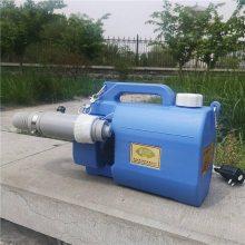 游乐场消毒防疫喷雾机 手提式游乐场幼儿园消毒喷雾机 5升插电式消毒机