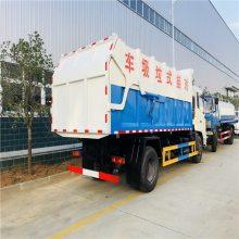一车多用的环卫垃圾收运车 垃圾转运车价格 小型勾臂式垃圾车报价格