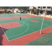新国标硅PU球场材料 篮球场环保材料 硅PU橡胶球场 水性耐磨硅PU