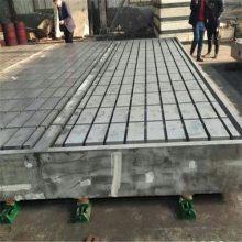 河南铸铁平台,人工刮研耐磨耐高温