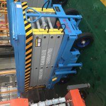 商洛航天 移动剪叉式升降平台厂家 剪叉式高空作业平台 升降货梯 国内优质生产商