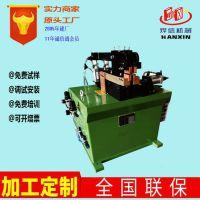 【厂家直销】UN-40KVA气动钢筋对焊机 金属线材对焊机