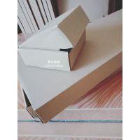 包装纸盒定做|固定纸箱批发厂家【慧杰纸箱】