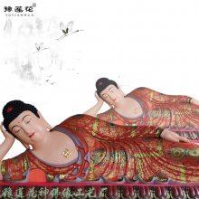 大自在三宝佛佛像生产 三世佛 弥勒佛河南南阳卧佛睡佛 佛像厂家-河南神像宗教法物