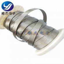 25mm2裸铜编织带,工程接地软铜编织带