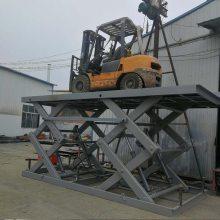 枣庄车间固定式升降货梯 载重2吨升高2米液压升降机价格 小型电动升降台