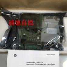 Allen-Bradley主控制板替换件SKU1-MCB1-A1