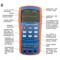 同惠TH2822系列手持式LCR数字电桥 100Hz-100kHz,TH2822E数字电桥