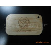 供应广州竹木工艺竹木挂件  竹片挂件 木质配件
