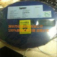 原厂直供IMP809TEUR 电源管理 电源复位IC 微控制器IC