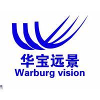 北京华宝远景建筑技术有限公司