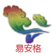 深圳市易安格实业有限公司