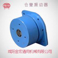 供应仓壁振动器 振动器 电磁振动器 电压调压器 下料振动器 ZDQ50
