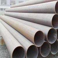 大口径无缝钢管 小口径无缝钢管 特厚壁无缝钢管 切割零售