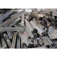 西安废铝合金回收,今日废铝回收价格,西安铝合金回收-鑫贝物资