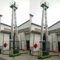 升降机 28米升降平台 铝合金升降机 液压升降平台供应 星汉举升机 登高车制造