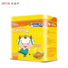 肉酥铁罐 零食马口铁方形封纸缩口包装容器