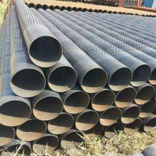 水源井钢管273mm、300mm冲孔钢管,桥式滤水管-铁管货源