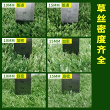 西宁工程草坪制作仿真草皮工程草坪