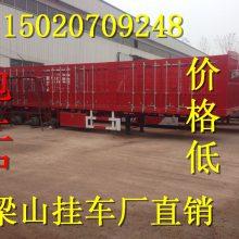 心选规格16米箱式半挂车