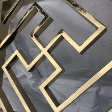 供应中式复古不锈钢屏风,装饰中式花格厂家