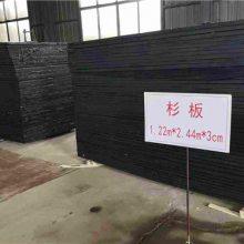 新闻-生产公司—-欢迎您)乳化沥青木丝板新疆
