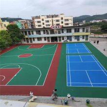 硅PU篮球场材料-丙稀酸球场施工-橡胶运动场地胶厂家 南宁