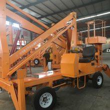 物业维护高空作业车 航天专业定制自行折臂式升降平台