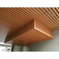 较美造型装饰吊顶铝方通指定厂家德普龙