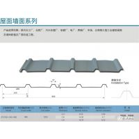 南京名爵汽车厂房选用新之杰提供的YX30-245-980型组合彩钢板