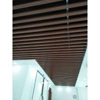 木纹铝方通厂家50 100mm可定制规格
