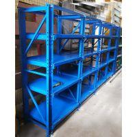 模具储存抽屉式货架、宝安区模具货架非标定制厂家