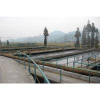 宏旺工业污水处理设备/造纸废水处理设备/水处理设备厂家直销
