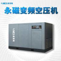 110kw厂家直供矿用双级压缩 变频螺杆空压机 稳定拒绝漏油空压机 空气压缩泵