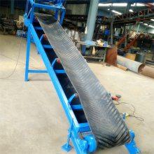 水泥厂装车输送机 800mm宽沙子石子输送机 垃圾装车用皮带机
