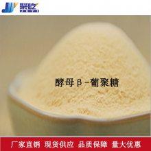 厂家供应优质食品级燕麦 酵母β-葡聚糖 含量70% 凝胶性 羧甲基