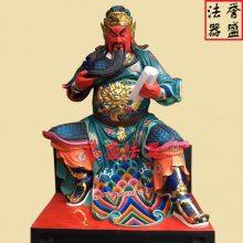 【武财神】_图片_关圣帝君 武财神赵公明_温州道教神像塑造