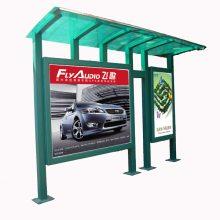 大型户外公交车站电子站牌 城市建设改造智能公交车站台候车亭广告牌