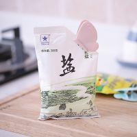 FaSoLa卡通素色食品袋密封夹食物保鲜夹子塑料袋零食袋子封口夹
