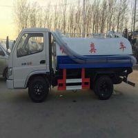 吸粪车生产厂家出售国五吸粪抽粪管道排污环卫车