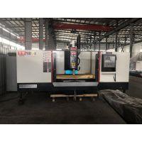 数控强力铣床,XK1850适合重切削 单边8-10个毫米!
