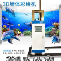 室内墙画3D打印机/广告宣传墙UV墙体彩绘机厂家