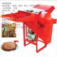 麦子收割脱粒机 山区稻谷脱粒机 新款小麦打场脱粒机