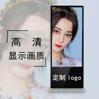 贵阳超薄智能立式广告机 远程控制酒店超市55寸立式广告机