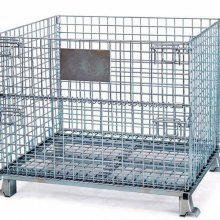 重庆物料折叠式金属仓储笼_固联折叠式金属仓储笼批量供应