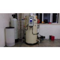 低氮燃气开水锅炉500公斤低氮开水锅炉 枫安泰开水锅炉 常压开水锅炉
