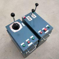 大量销售优质 起重机配件 联动台 行车 司机室 控制台