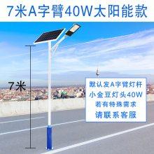 广西贵港定制3-8米一体化太阳能路灯 led太阳能路灯 太阳能一体路灯 led庭院灯广西贵港的
