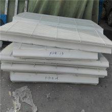 直销云南玻璃钢 S型高效 屋脊式 平板式除雾器 PVC材质 可定制 河北祥庆生产
