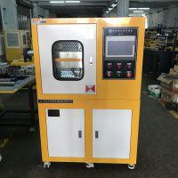锡华 加硫成型机 的使用范围 塑料压片机 等其他塑料机械